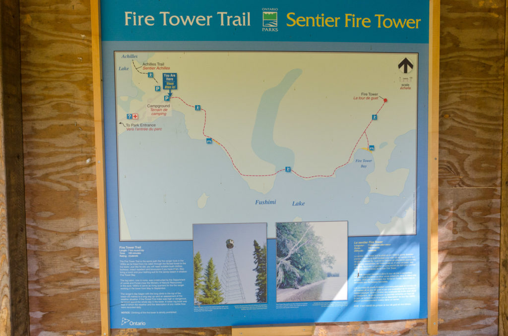 Trail Map - Fushimi Lake